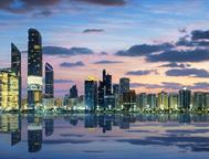 Legal developments—funding in the UAE